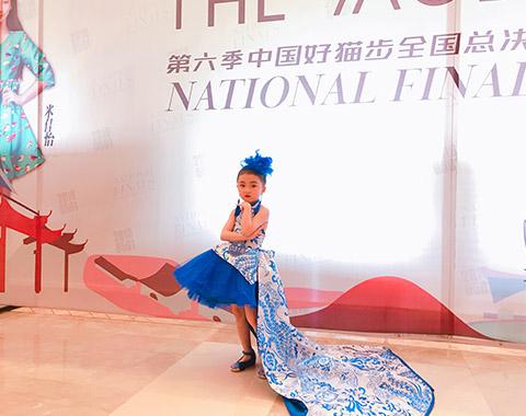时代华娱中国好猫步全国总决赛
