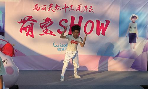 时代华娱唯思凡童装、BBG童鞋2018新品发布秀