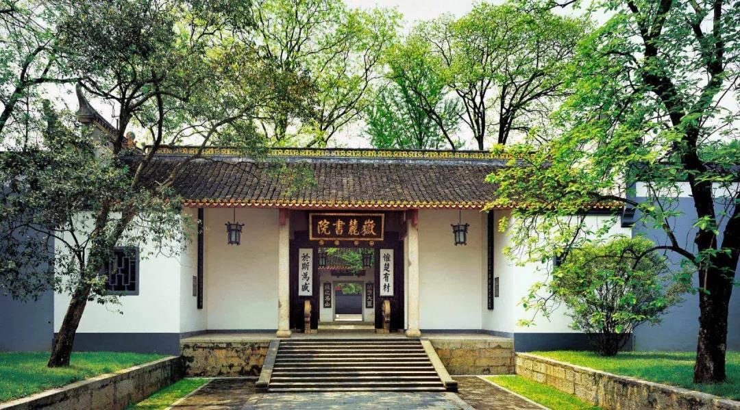 时代华娱邀您参与湖湘文化体验