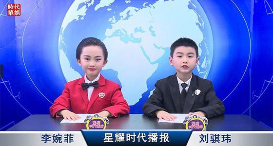 深圳时代华娱培养宝贝语言表达能力