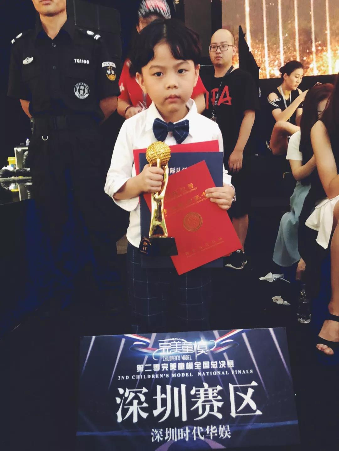 获得儿童组冠军的时代华娱优秀艺员及高端会员VIP钟翊轩