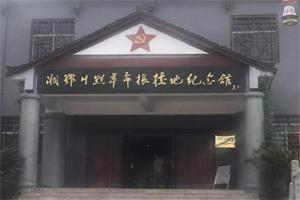 深圳时代华娱公益节目《爸爸带我去》拍摄花絮——体验红军生活