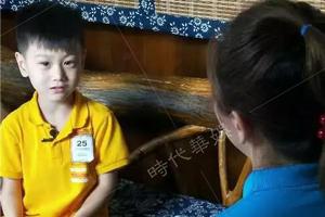 深圳时代华娱公益节目《爸爸带我去》——感言教育心得
