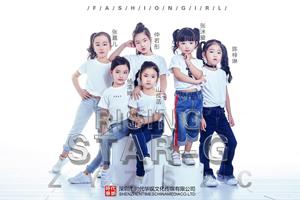 童星组合《RISING STAR-M 女团》