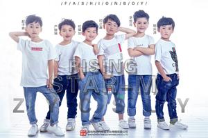 童星组合《RISING STAR-M 男团》