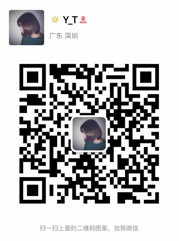 深圳时代华娱演艺部赵老师:13317215187(微信同号)