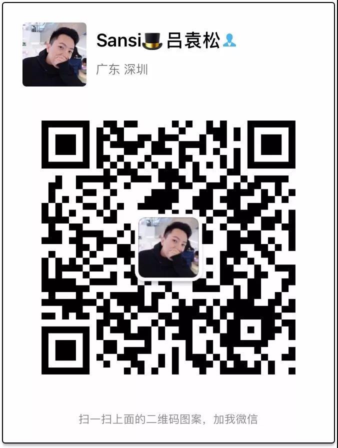 深圳时代华娱演艺部袁松老师:15818565519(微信同号)