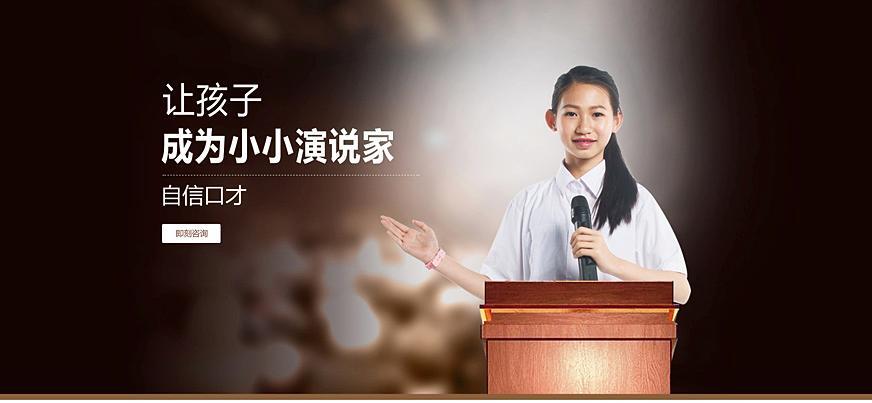 少儿主持课程,深圳时代华娱少儿主持培训老师建议应以集体与个人相结合,教室与舞台相结合,以训练和展示相结合,以推荐和交流相结合的教学方式