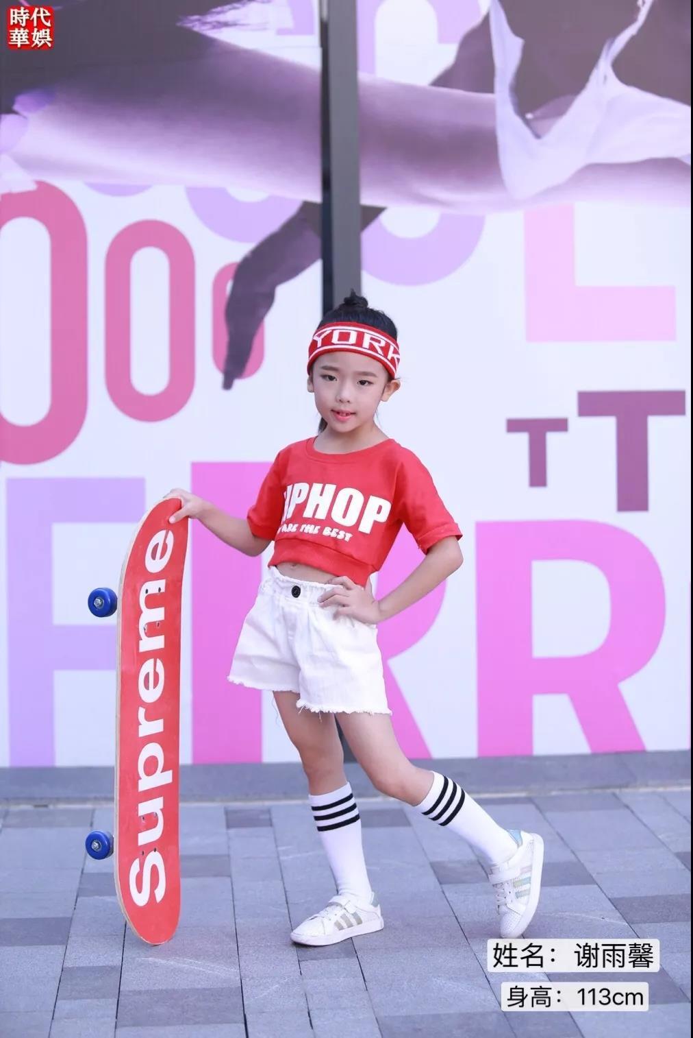 深圳少儿模特潮童街拍