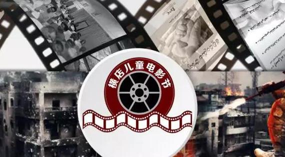 银色之梦—相约第四届横店儿童电影节