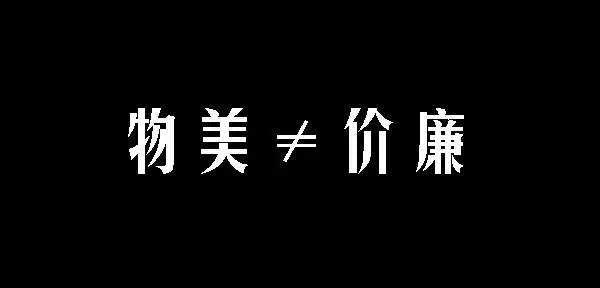 在深圳时代华娱培训交费,那我的孩子能学到什么?