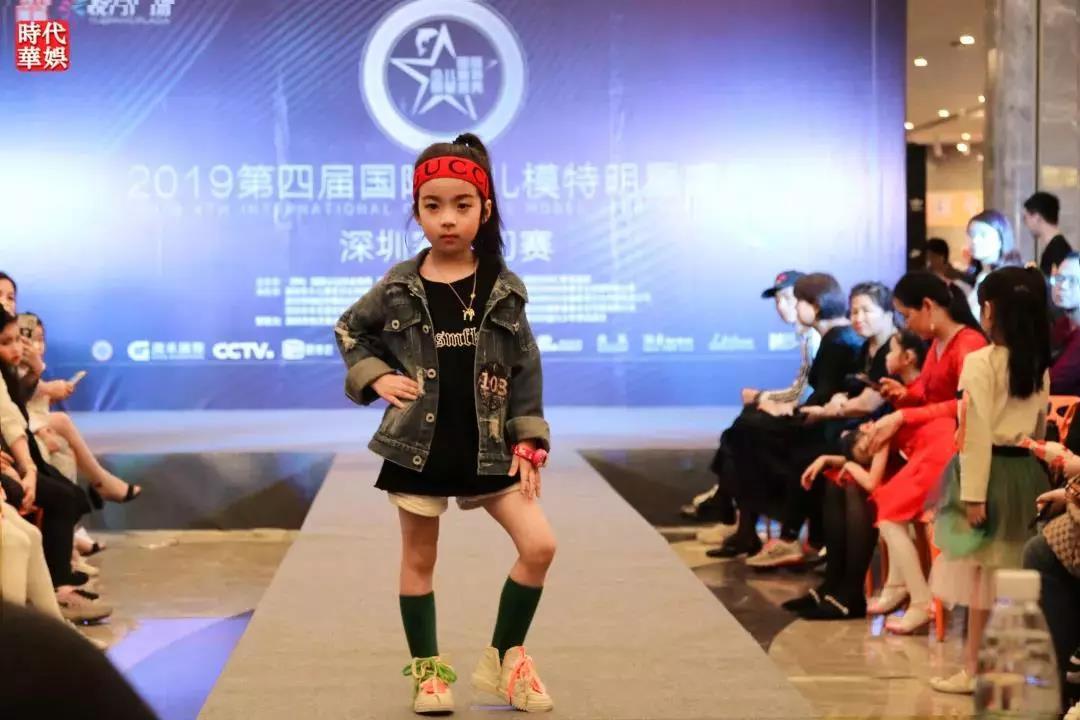 少儿模特盛典深圳区参赛选手