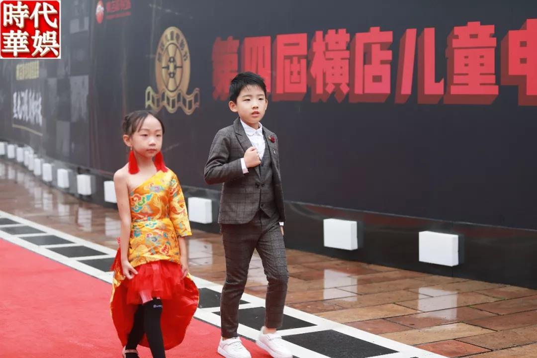 时代华娱小艺员参加明星盛典
