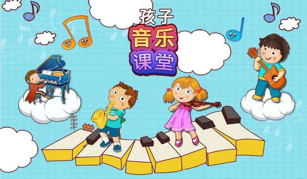 深圳少儿音乐基础培训的老师是通过什么样的方法与技巧能够帮助提高孩子学习声乐呢?