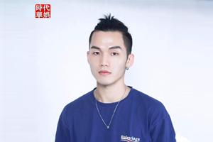 深圳时代华娱黄贝岭公司街舞导师许哲
