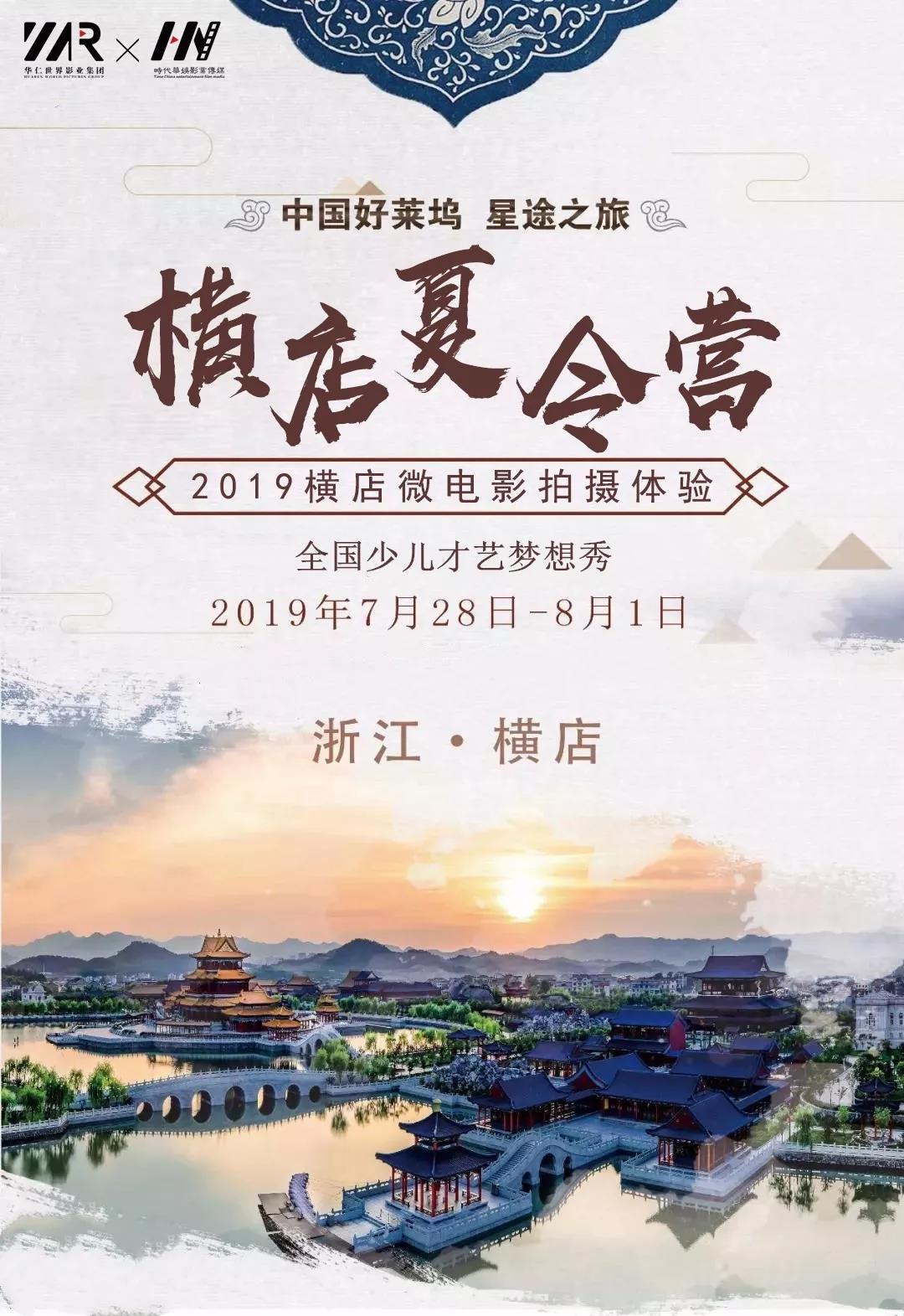 深圳时代华娱文化传媒