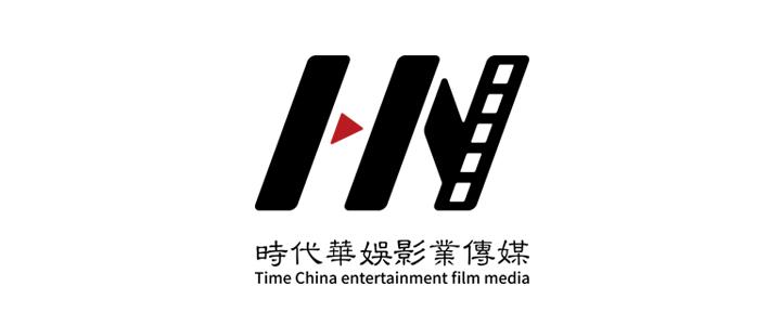 深圳市时代华娱电影电视节目制作有限公司