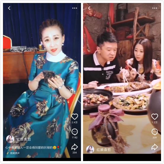 相亲节目主持人走红小视频,时代华娱表示她是月老不足为过!