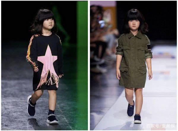 模特出身明星们的儿女走秀又是怎么样的呢?一样是秀气场十足!