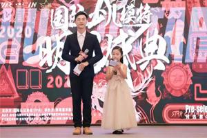 深圳赛区第一场预选赛晋级名单火热出炉|国际少儿模特明星盛典