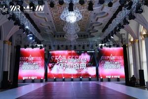 深圳赛区总决赛获奖名单公布,时代华娱小艺员们都来看看